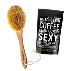 Фото Щетка для сухого массажа тела + Кофейный скраб для тела Sexy Chocolate Mr.SCRUBBER