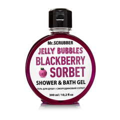 Фото Гель для душу Jelly Bubbles Blackberry Sorbet Mr.SCRUBBER
