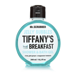 Фото Гель для душу Jelly Bubbles Tiffany's Breakfast Mr.SCRUBBER